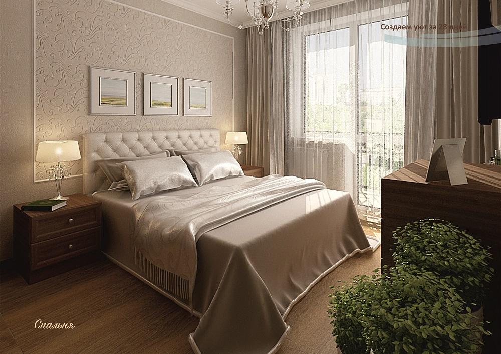 спальня классика.jpg